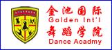 金池国际舞蹈学院网站