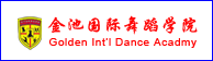 Golden Int'l Dance Academy