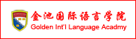 Golden Int'l Language Academy